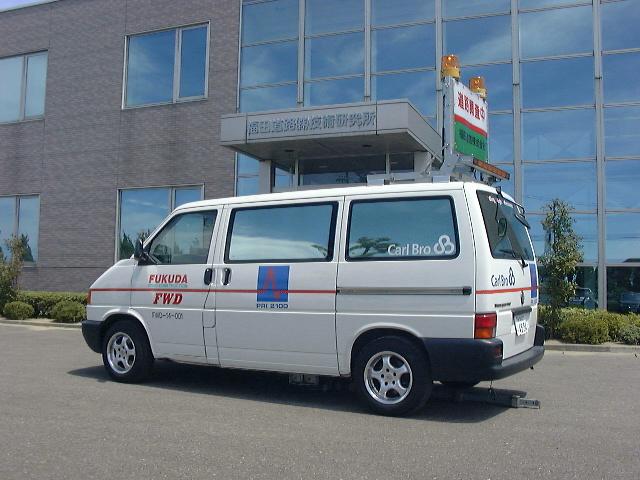 写真:FWD測定車