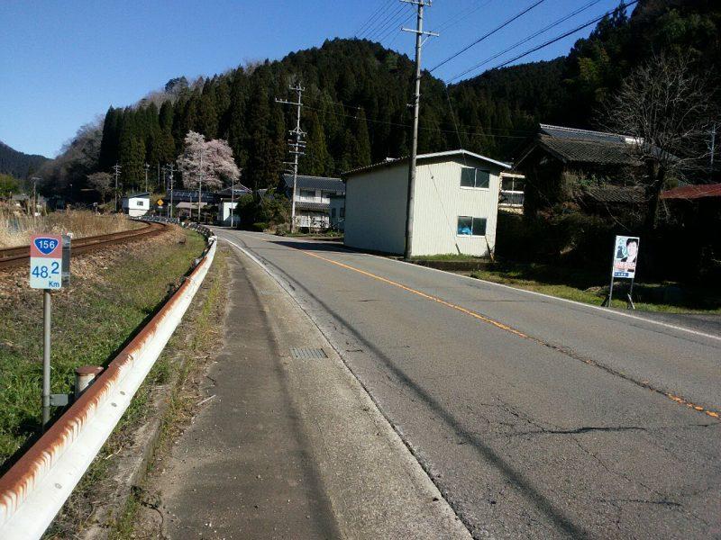 国道156号 八幡町吉野